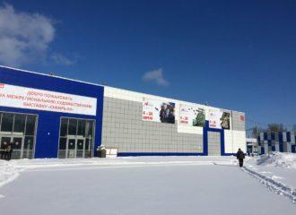 Выставка Сибирь12